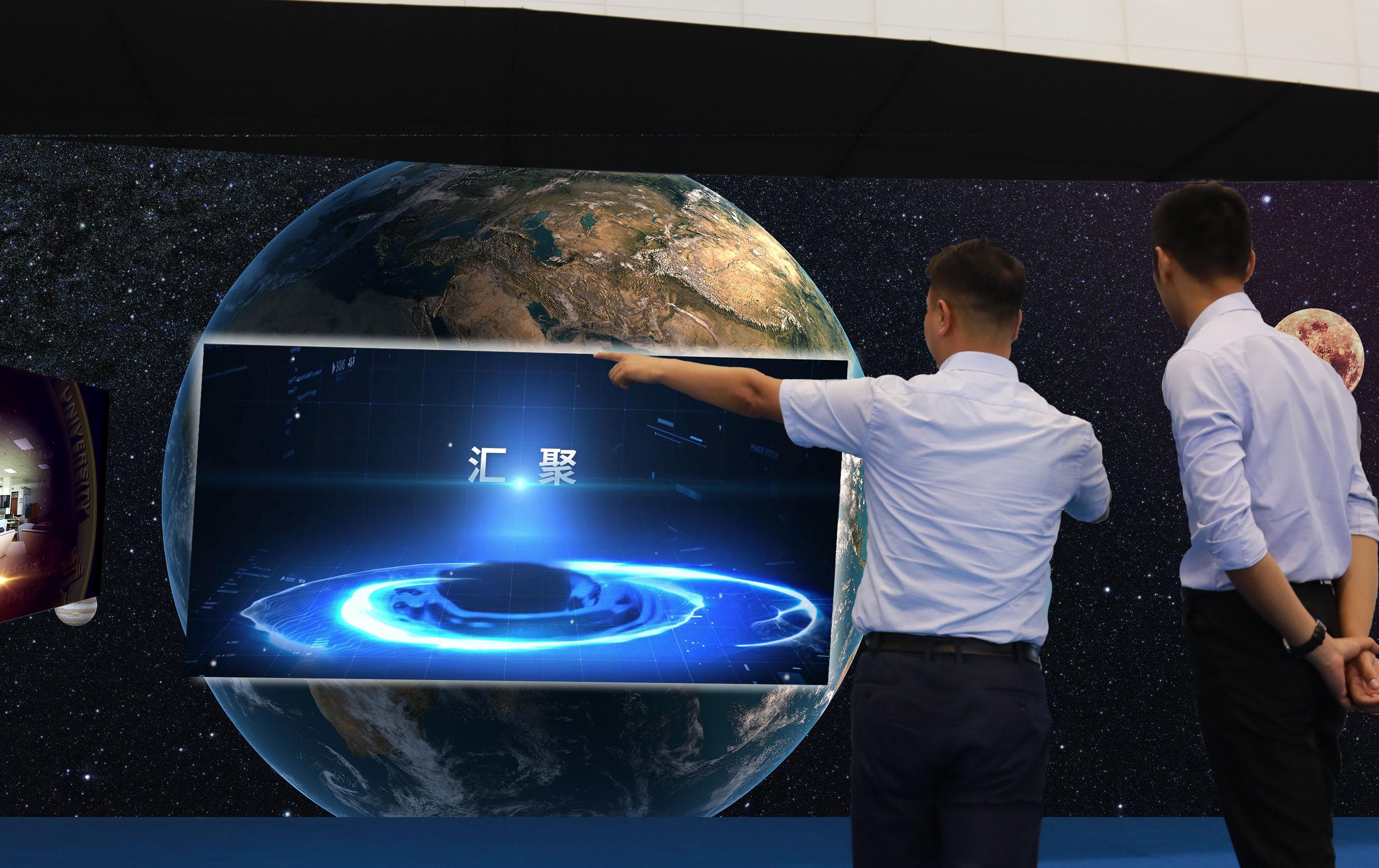 厉害了 | 一带一路 卫星应用  圲莯科技 创新应用