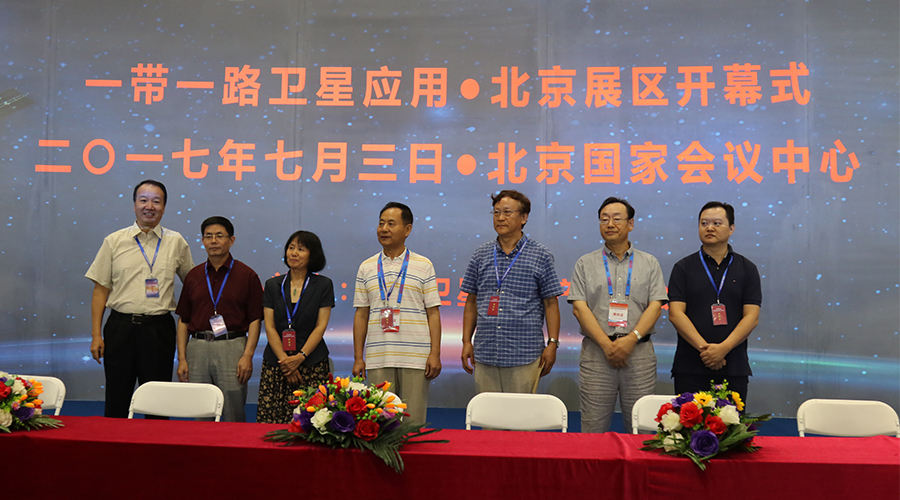 新视野 | 助力中国卫星应用产业协会  创新天地一体化战略