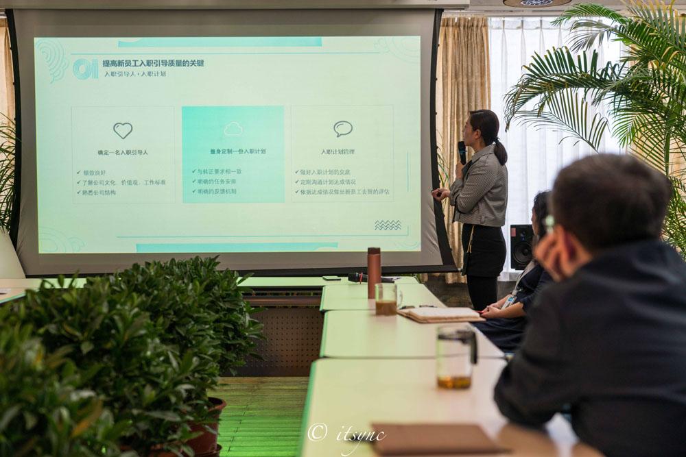 同心同向同步同行 不一样的学习型企业——同步集团第一场培训活动拉开序幕