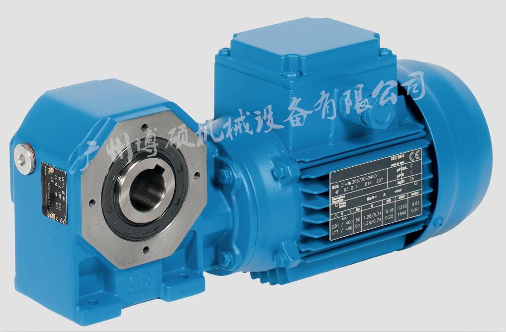 AS 系列标准通用型蜗轮蜗杆减速电机