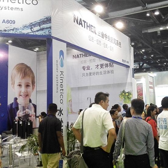 兰舍新风-北京空净新风系统展览会