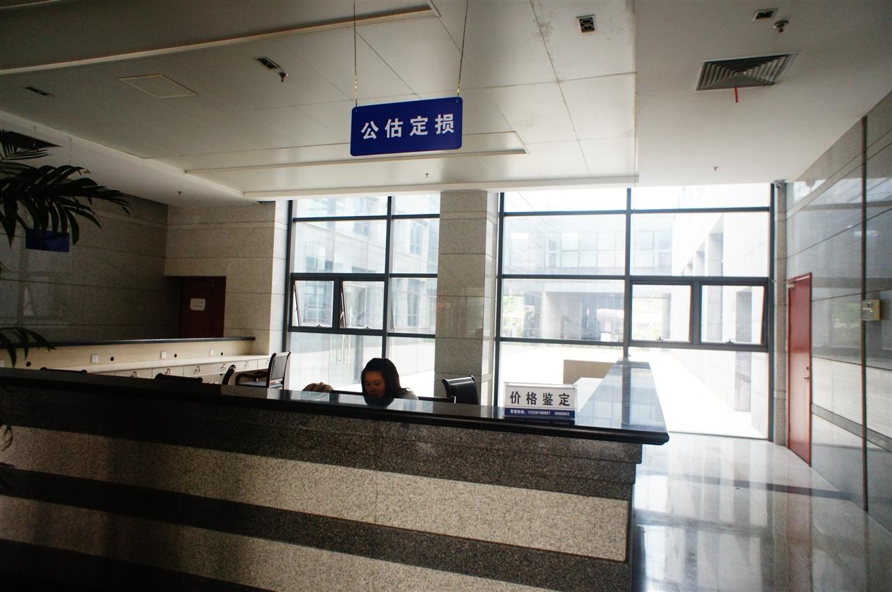 我公司驻长兴县交警大队事故处理中心受理点正式成立