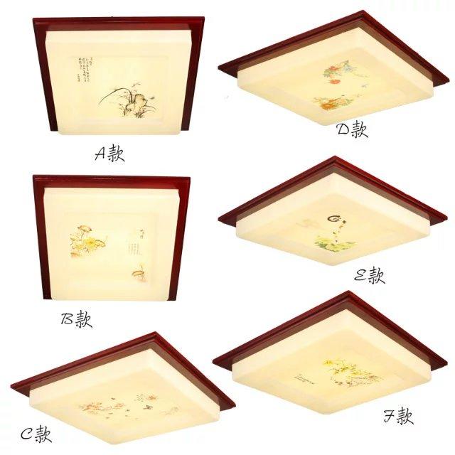 木艺灯-105方