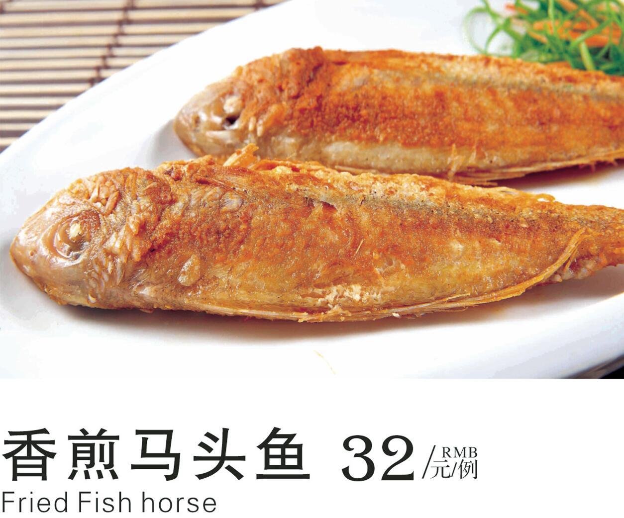 香煎马头鱼