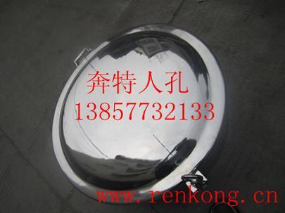 温州奔特厂家生产非标定制 带扣常压人孔