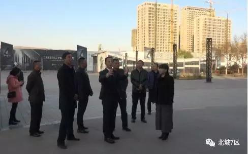 张晓容市长调研北城7区商业广场