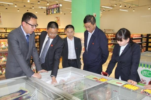 西宁金融控股有限公司党委书记王海洪调研创投公司