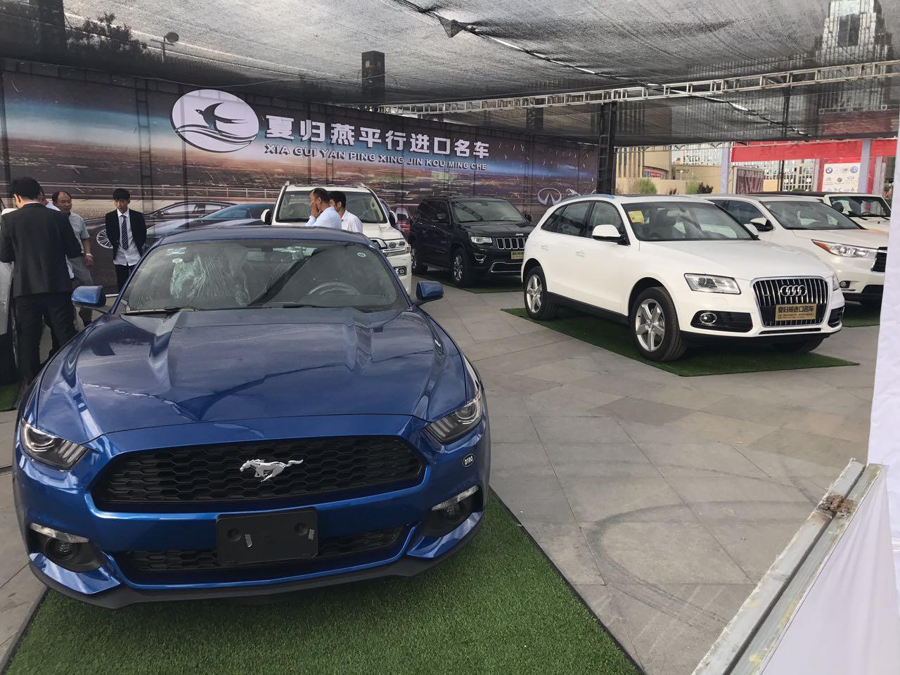 ?青海省第二届精品汽车展览会