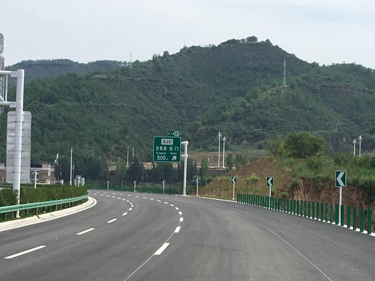 陕西省黄延高速橡胶沥青工程