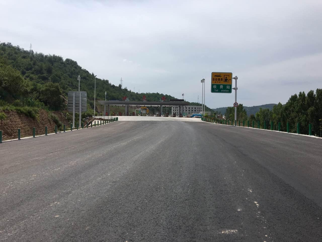 陕西省黄延高速甘泉西收费站橡胶沥青工程