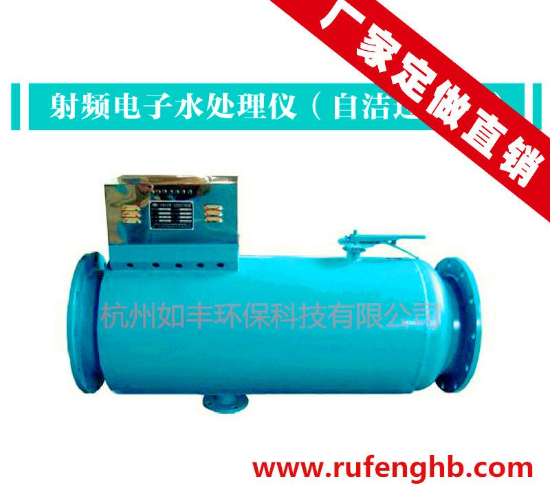 多功能(射频)电子水处理器