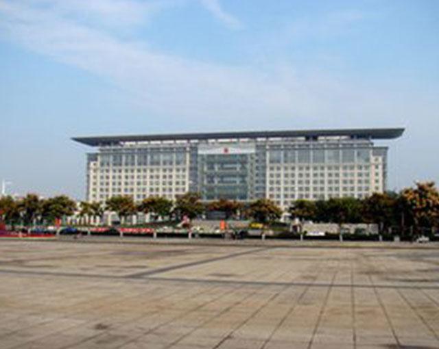 安阳市政府办公大楼
