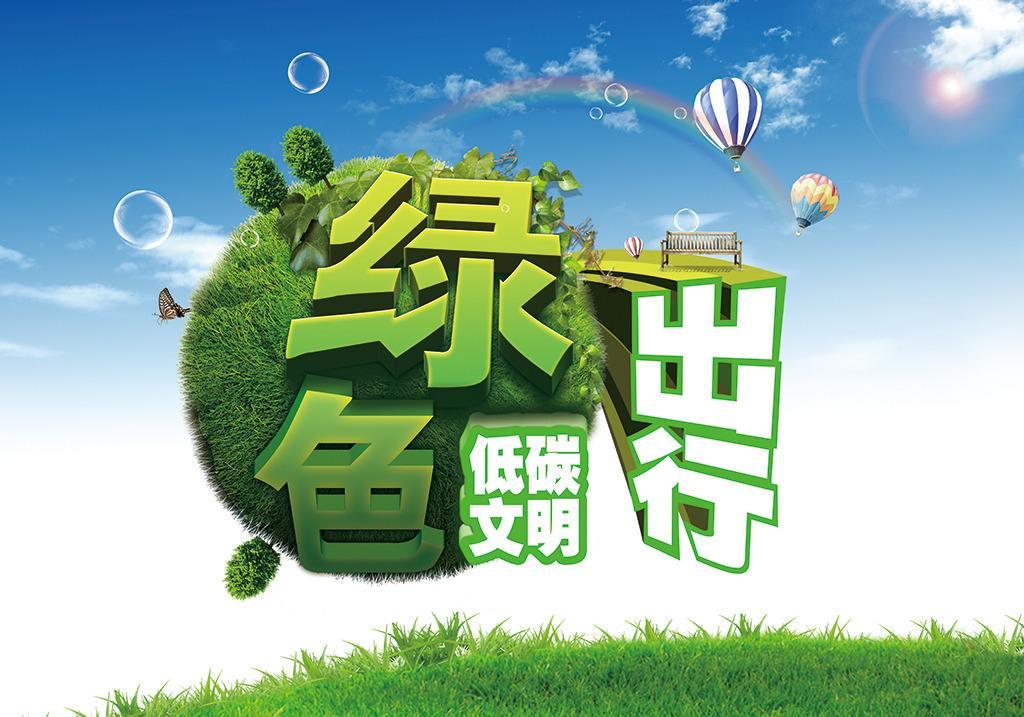 """华夏文广传媒集团喜获""""2017年全国节能公益广告""""优秀奖"""