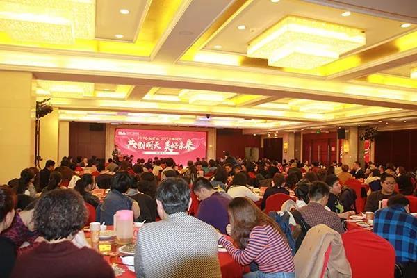 华夏文广传媒集团荣获2018年度北京广告行业突出贡献单位