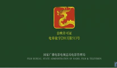 你知道中国的电影发行系统是如何运行的吗?
