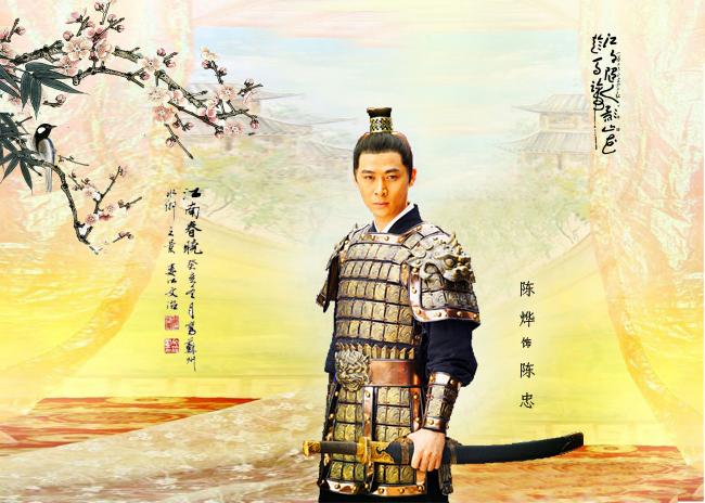 电影《牡丹仙子》开机 陈烨饰演将军霸气十足
