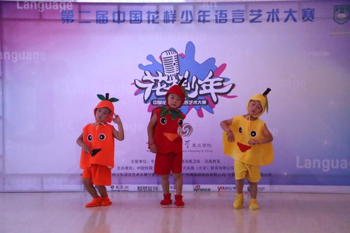 中国花样少年语言艺术大赛宁夏赛区赛事介绍