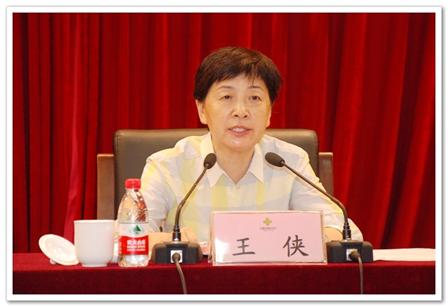 图为总社党组书记、理事会主任王侠讲话。记者 张驰 摄