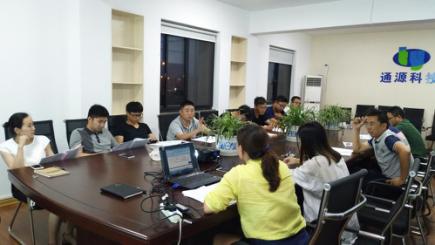 公司组织学习讨论省水利建设工程项目法人委托检测规范
