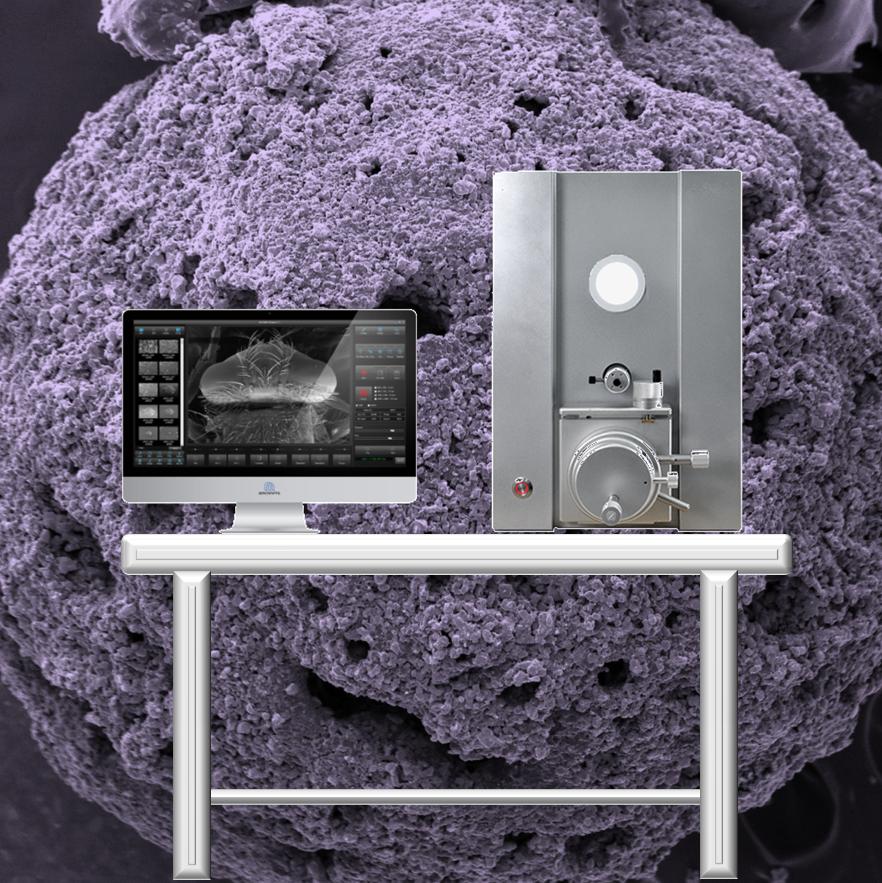 CUBE-100台式扫描电镜