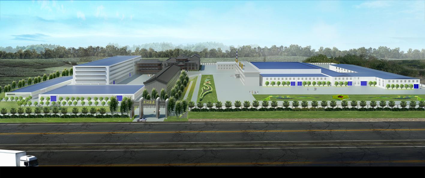 厂区二期建设盛大启动