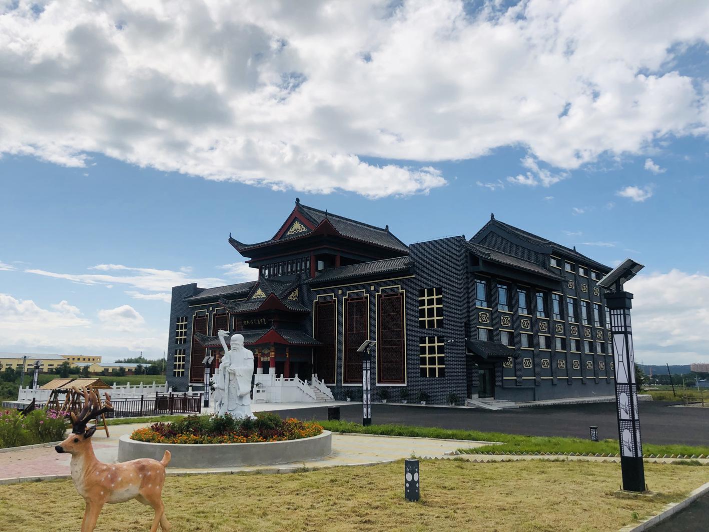 梅花鹿博物馆
