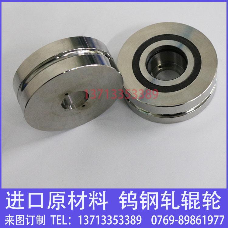 来图定制 精密钨钢加工 硬质合金轧辊轮
