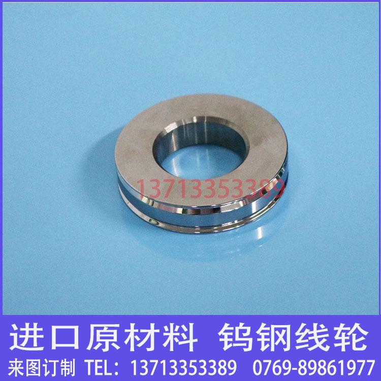 来图定制 钨钢线轮 五金工具件 轧辊轮