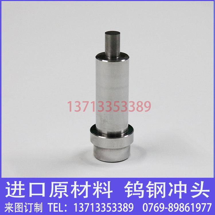 硬质合金冲针 非标钨钢冲针 耐冲击冲针 冲头模具配件