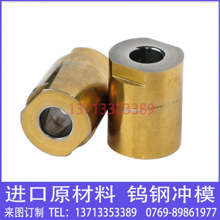 精密钨钢配件全加工 涂层 五金 冲压模具 硬质合金冲模