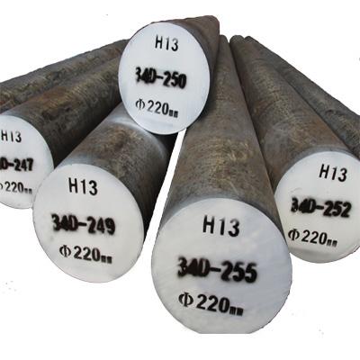 热作模具钢圆钢H13