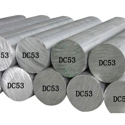 冷作模具钢DC53