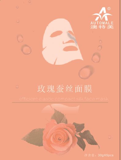 玫瑰蚕丝面膜