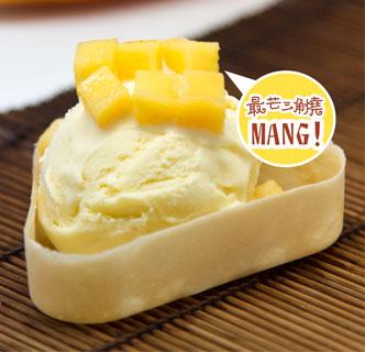 芒果冰激凌三角烧