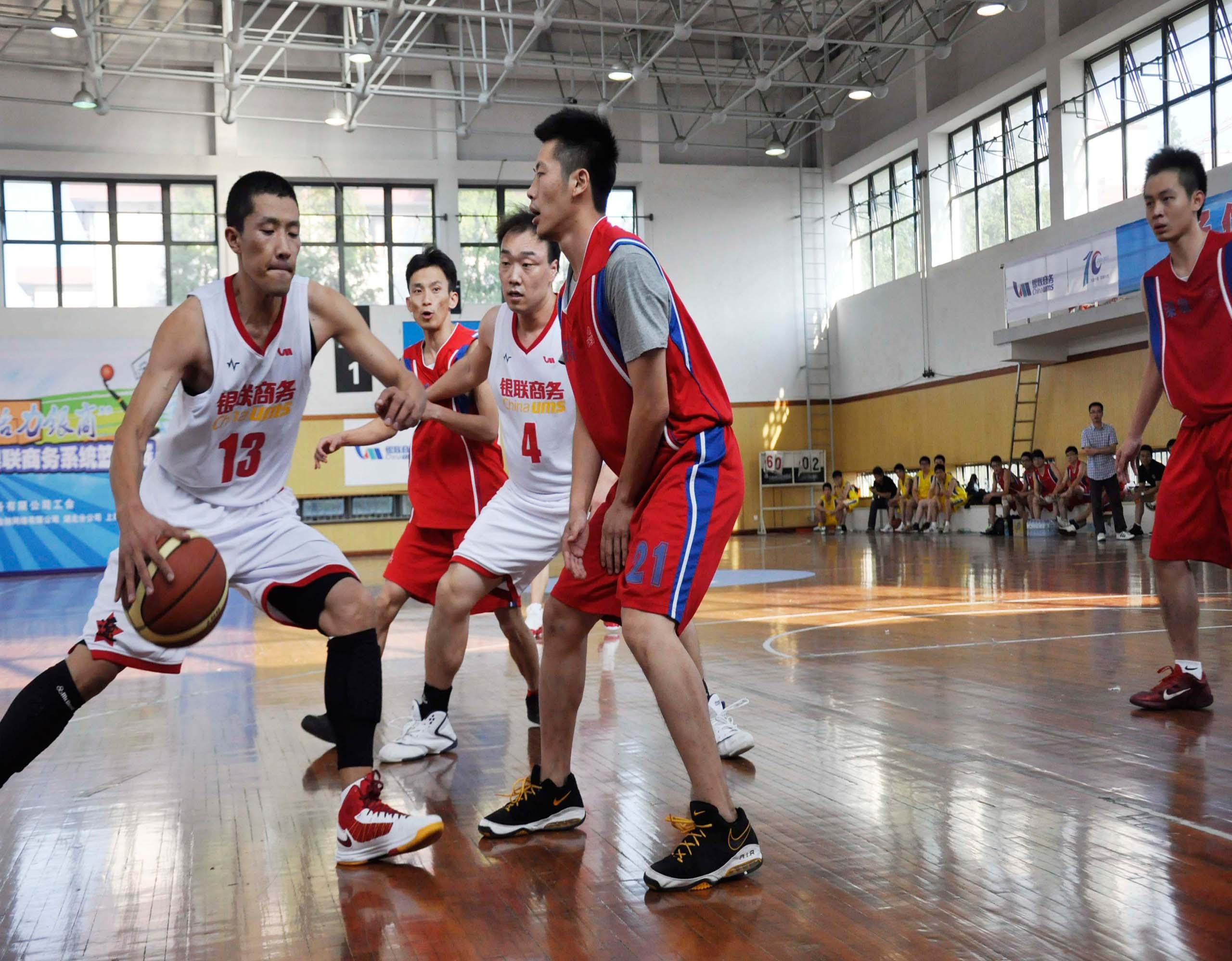 2013银联商务篮球比赛