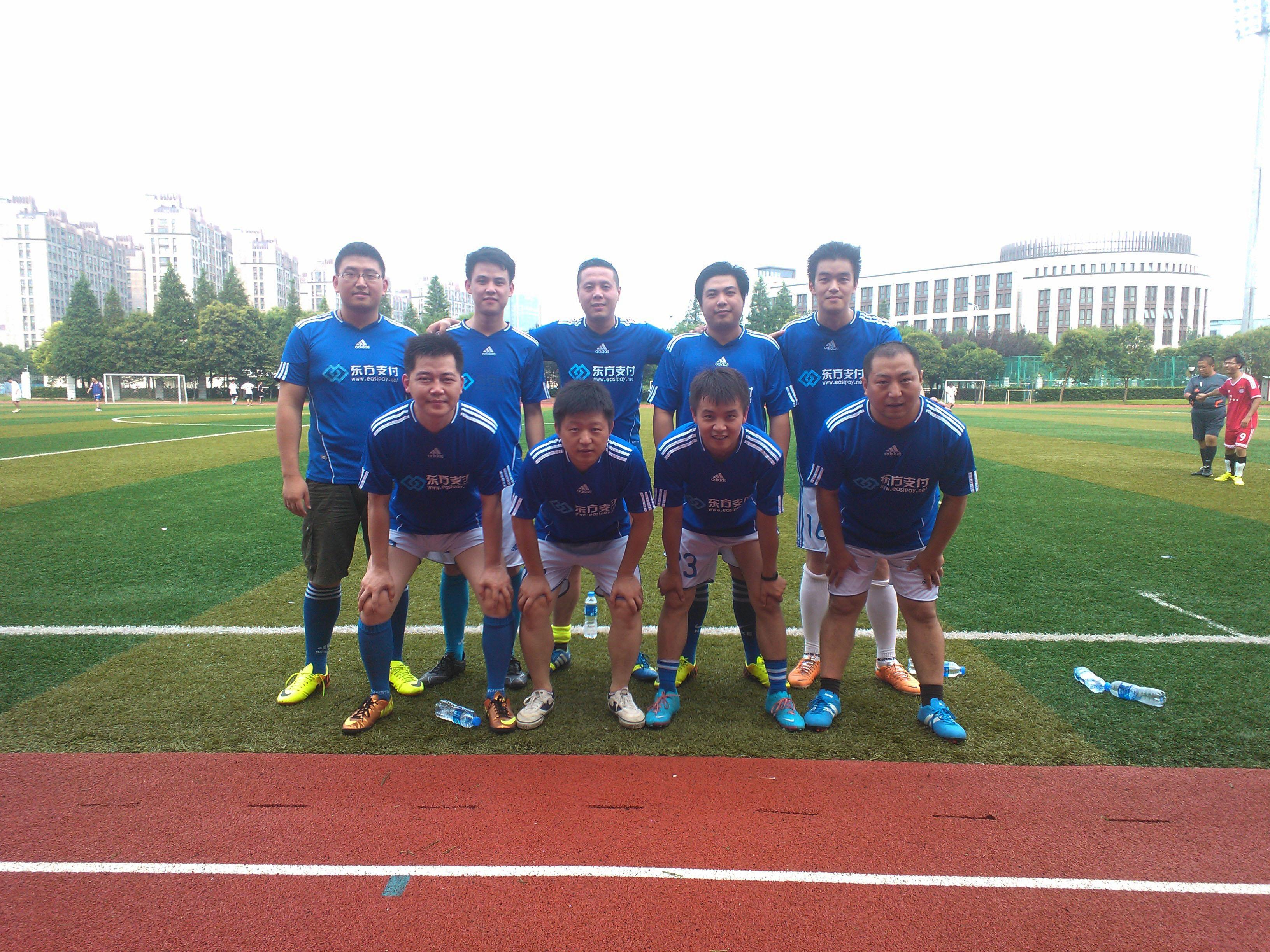 2014浦软运动会——足球比赛