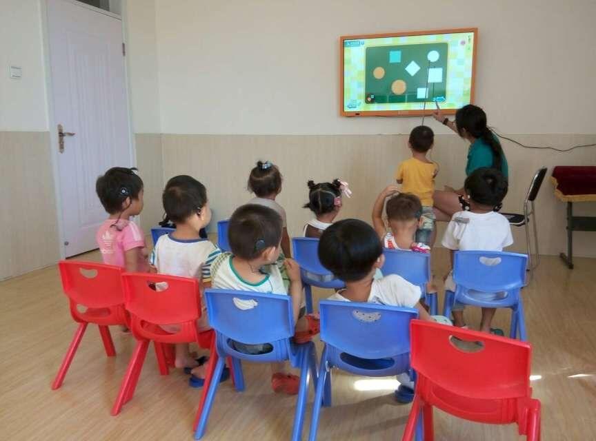 多媒体互动课1