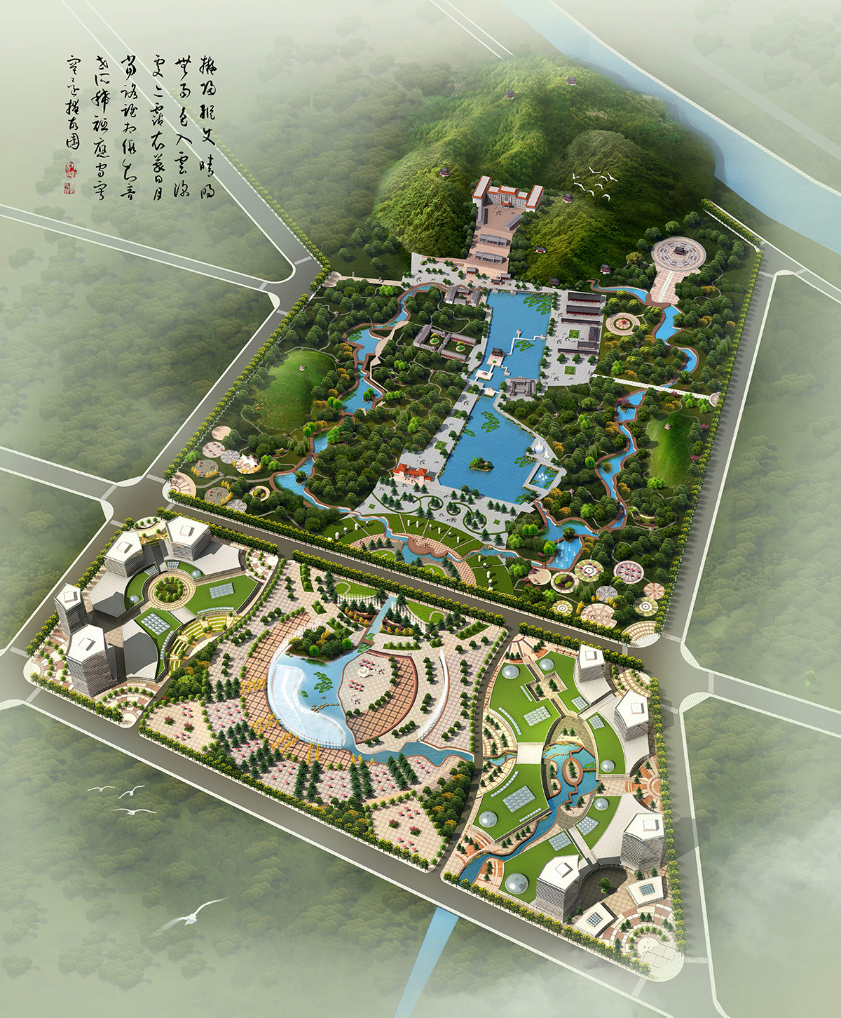 百泉湖复兴工程概念性规划设计