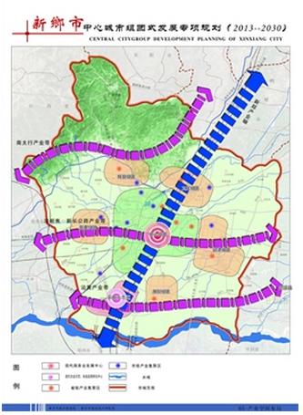 新乡市中心城市组团式发展研究(专项)规划(2013―2030年)