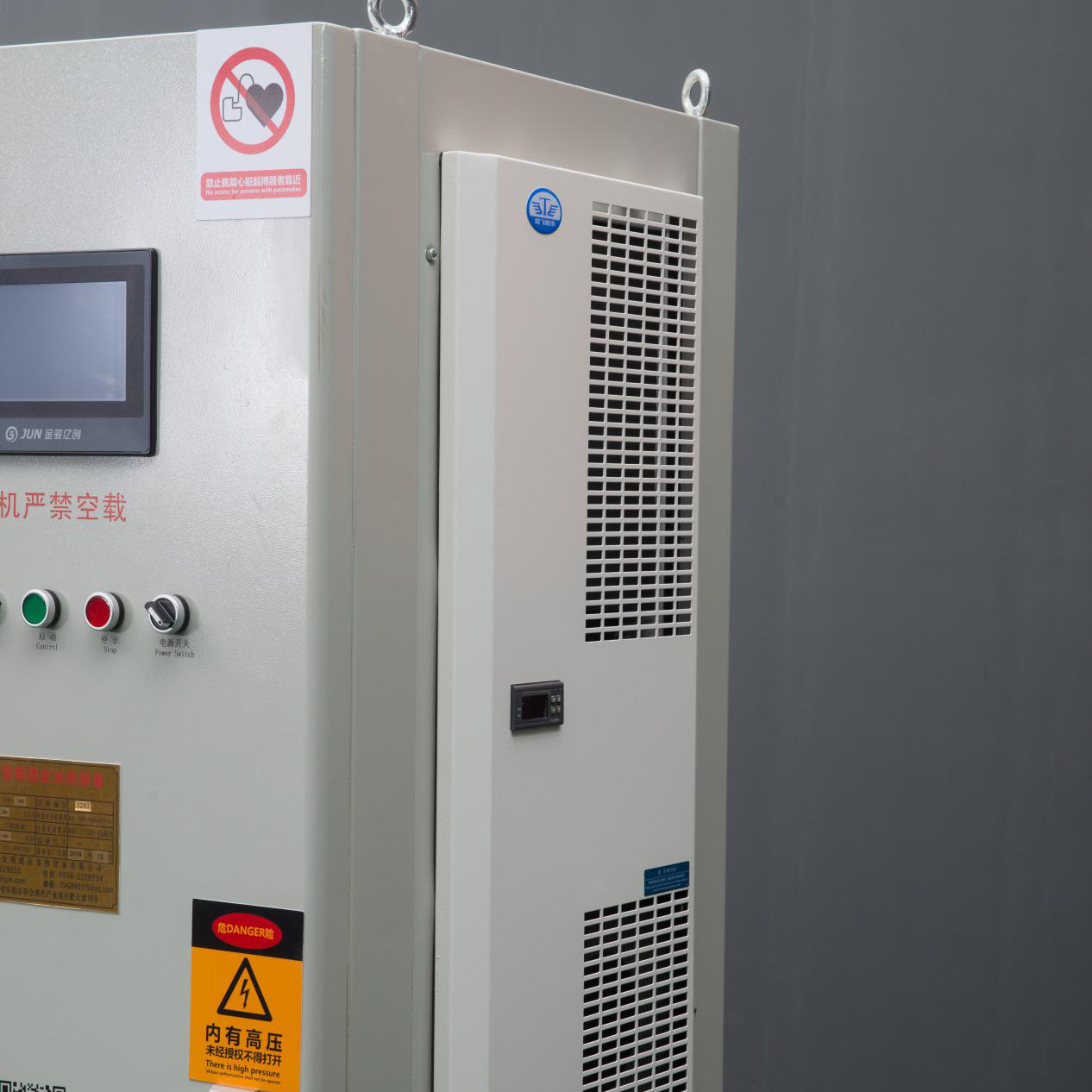 恒温空调超音频电源