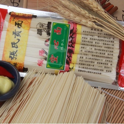 舌尖上的中国绥阳特产张氏空心面银丝面手工挂面条手擀面250g