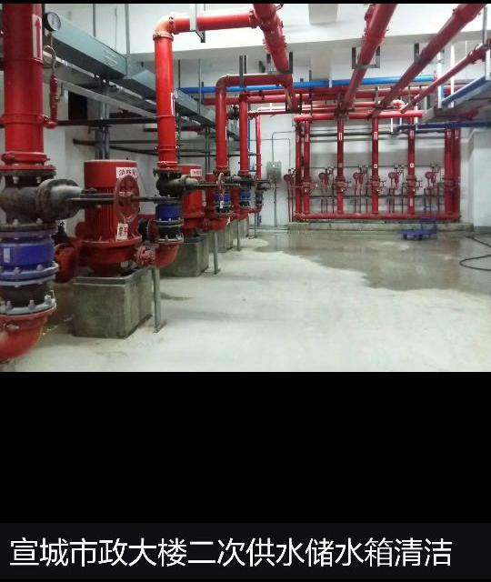 宣城市政大楼二次供水储水箱清洁