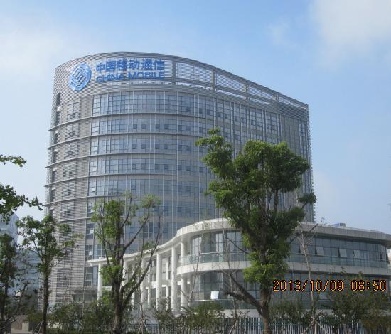 宣城--中国移动通信大楼清洗