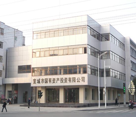 宣城国资大楼保洁