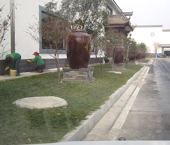 宣城酒厂厂区保洁