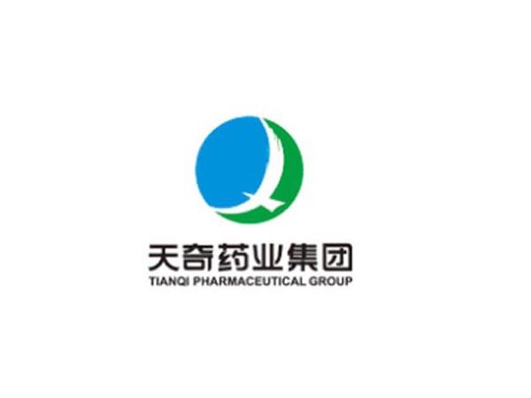 内蒙古天奇药业集团有限公司