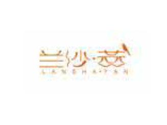 兰沙燕(北京)生物科技有限公司