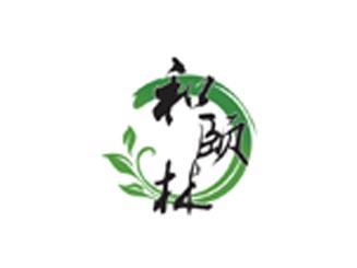 北京和颐林生物科技有限公司