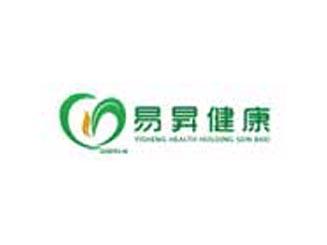 易昇健康控股有限公司