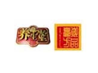 北京泰开尔营养科技发展有限责任公司